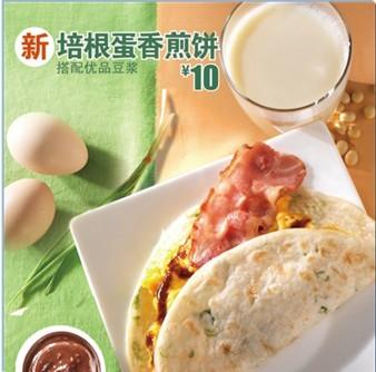 麦当劳早餐海报_图片素材