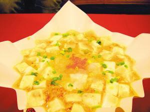 雪蛤蟹皇豆腐
