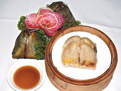 咸香鸡肉粽